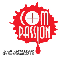 Compassion HK LGBTQ Catholics Union